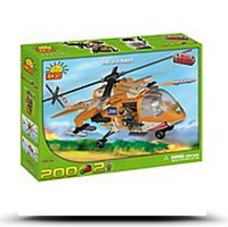 Blocks Small Army 2321 Buzzard