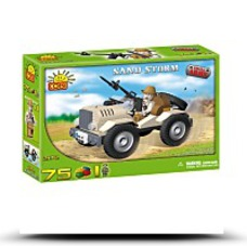 Cobi Blocks Small Army 2172 Sand Storm