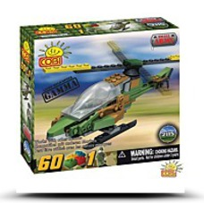 Save Small Army Gamma Cobi Blocks