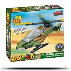 Save Small Army Gamma Helicopter